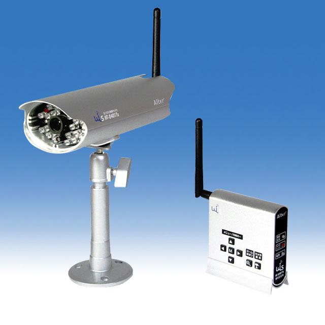 無線式小型監視カメラセット【AT-2400WCS】