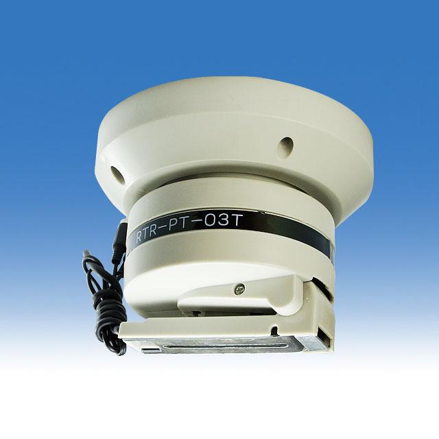 PAN/TILT旋回装置【W-RTR-PT03K-SET】