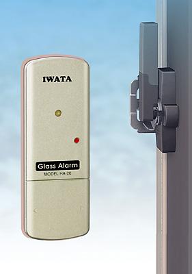 ガラスアラーム HA-20